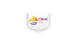 上海國際氣象技術展覽會