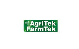 哈薩克斯坦農業展覽會Agritek