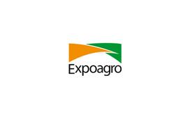 乌兹别克斯坦塔什干农业展览会AgroExpo