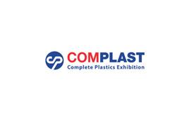 肯尼亞內羅畢塑料橡膠展覽會Complastexpo Kenya