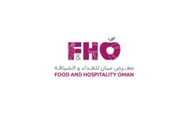 阿曼马斯喀特酒店用品展览会FHO