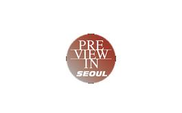 韓國首爾服裝展覽會Preview In SEOUL
