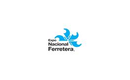墨西哥瓜达拉哈拉五金展览会Expo Nacional Ferretera