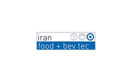 伊朗德黑兰食品加工及包装展览会Iran Food Fairtrade