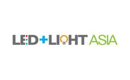 新加坡照明展覽會Led Light asia