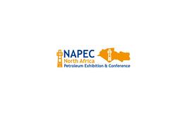 阿尔及利亚石油展览会NAPEC