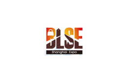 上海国际箱包展览会BLSE