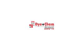巴西圣保罗化工展览会Dye Chem Brazil