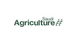 沙特農業展覽會Saudi Agriculture