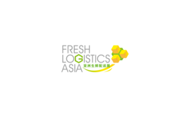 上海亚洲生鲜配送展览会FL Asia