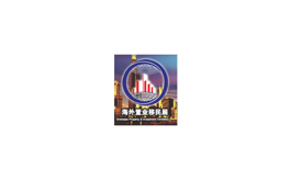 上海国际海外置业移民留学展览会