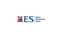 韓國首爾消費電子展覽會KES