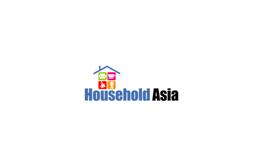 巴基斯坦家电及家庭用品展览会Household Asia