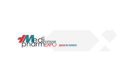 越南医疗用品及制药展览会MEDI PHARM
