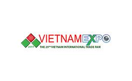 越南河内贸易展览会VIETNAM TRADE