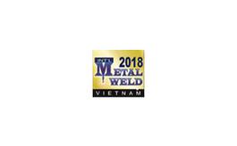 越南胡志明金属加工及焊接技术展览会METAL&WELD Vietnam