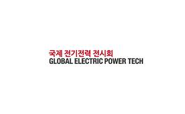 韩国首尔电力及能源展览会Global Electric Power Tech