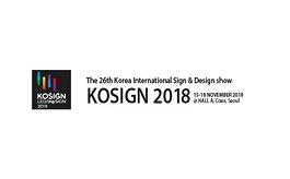 韩国首尔LED广告展览会KOSIGN