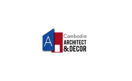 柬埔寨金边建材展览会Cambodia Architect Decor