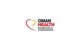 阿曼馬斯喀特醫療用品展覽會Oman Health