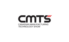 加拿大多倫多制造技術展覽會CMTS