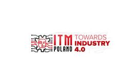 波蘭波茲南工業展覽會ITMPoland