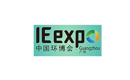廣州國際新能源與可再生能源展覽會