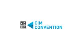 加拿大温哥华矿业展览会CIM CONVENTION