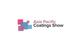 亞太塗料展覽會ASIA PACIFIC COATINGS