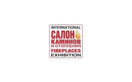 俄罗斯莫斯科壁炉及烧烤展览会Fire Places