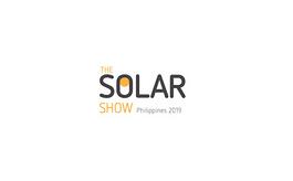 菲律宾马尼拉太阳能光伏展览会TheSolarShowPhilippines