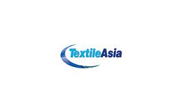 巴基斯坦纺织工业及纺织面料展览会秋季Textile Asia
