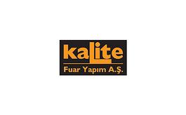 土耳其伊斯坦布爾工業質量控制測試展覽會Kalite