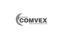土耳其伊斯坦布爾商用車及零部件展覽會COMVEX