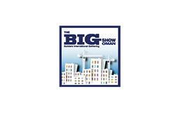 阿曼马斯喀特建材展览会The Big Show Oman