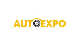 肯尼亚内罗毕汽摩配展览会AutoExpokenya