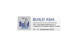 巴基斯坦卡拉奇建筑建材与石材展览会Build Asia