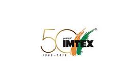 印度班加羅爾切割及焊接展覽會IMTEX