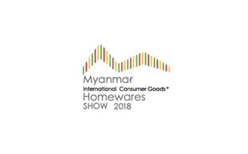 缅甸仰光消费品及家居用品展览会MICG HS