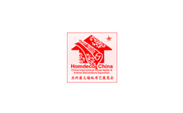 北京窗簾墻布墻紙展覽會