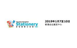 香港贸发局文具展览会Stationery