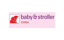 中国童车及婴童用品展览会baby&stroller