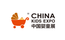 上海嬰童用品展覽會Shanghai Baby Articles Fair-CKE
