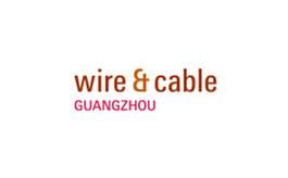 廣州國際電線電纜及附件展覽會