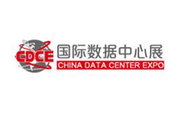 上海國際數據中心及云計算產業展覽會