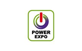 亞太電源產品及技術展覽會