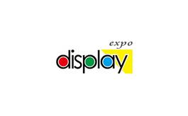 臺灣國際平面顯示器展覽會Display Taiwan