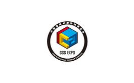 上海國際動漫游戲展覽會CCG EXPO