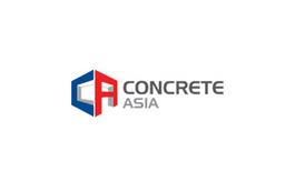 泰国曼谷混凝土展览会Concrete Asia