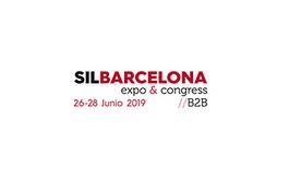 西班牙巴塞罗那物流展览会SIL